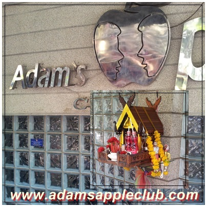 Adam's Apple Club Location