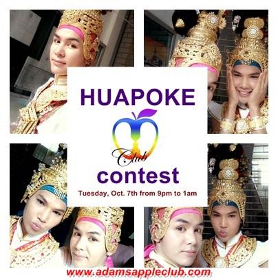 Huapok Contest