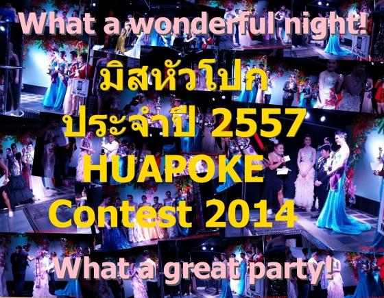 HUAPOKE contest 2014