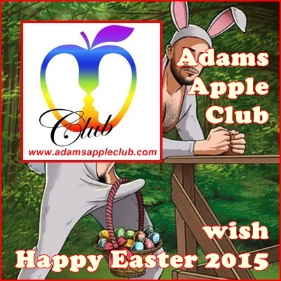 Adams Apple Club wish Happy Easter 2015!
