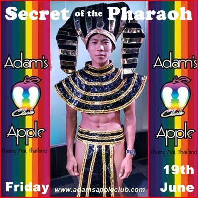 Secret of the Pharaoh