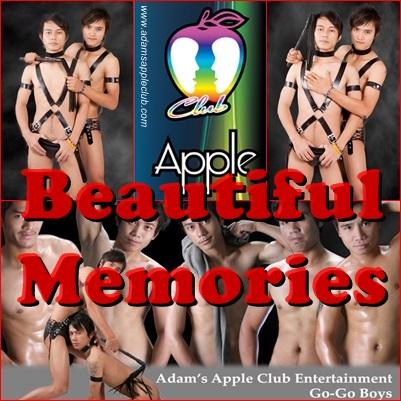 Adam's Apple Entertainment Go-Go Boys