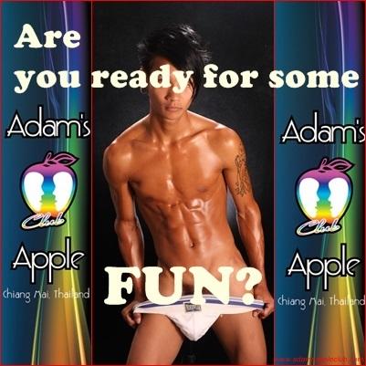 22.11.2015 Adams Apple Boys