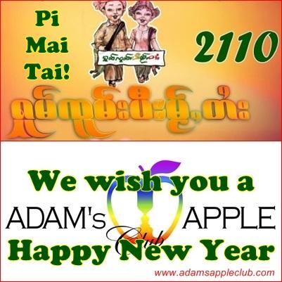10.12.2015 Happy New Year 2110 Tai Yai