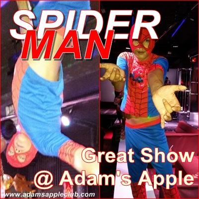 16.12.2015 Sexy boy Adams Apple