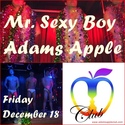 18.12.2015 Mr. Adams Apple a