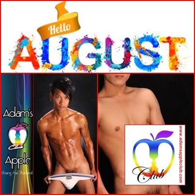 01.08.2016 Hello August Adams Apple Club.jpg