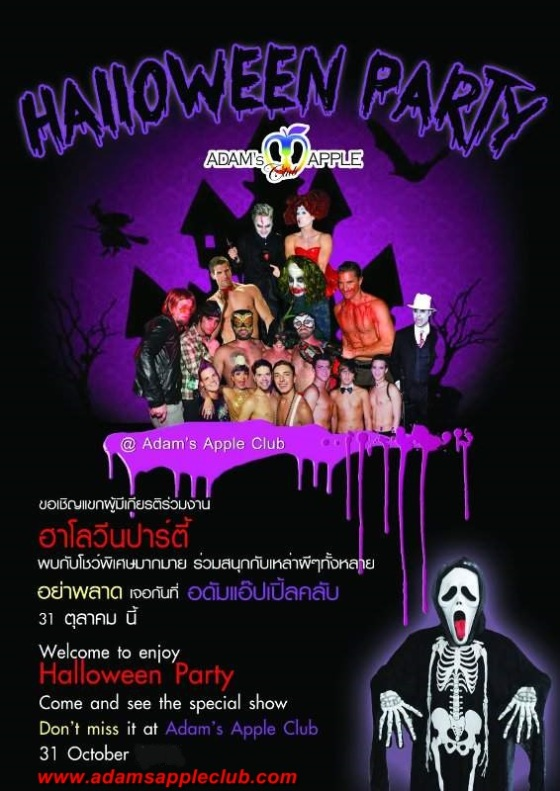 31.10.2014 Halloween 2.jpg
