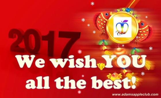 01.01.2017 NEW YEAR Adams Apple Club.jpg