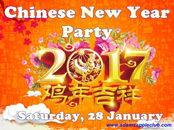 19-01-2017-chinese-new-year-2017-adams-apple-club-a