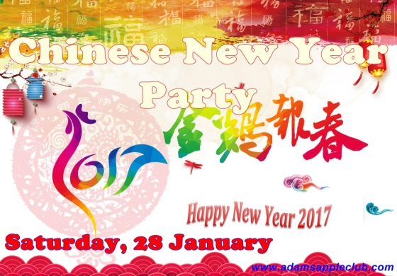 19.01.2017 chinese new year 2017 Adams Apple Club.jpg