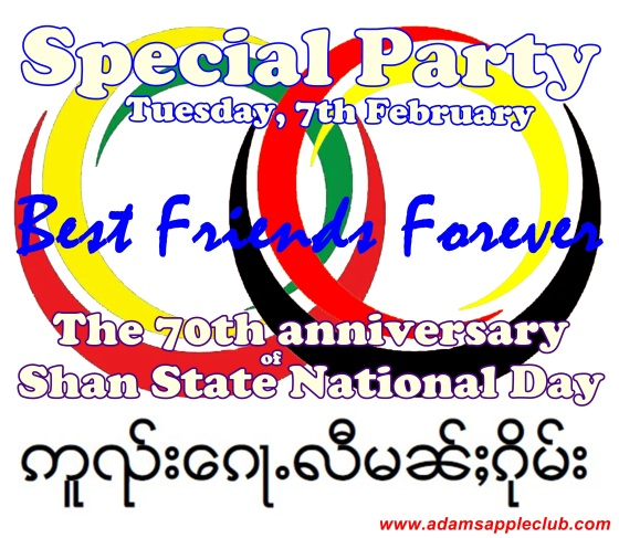 06.02.20017 The 70th anniversary of Shan State National Day a.jpg