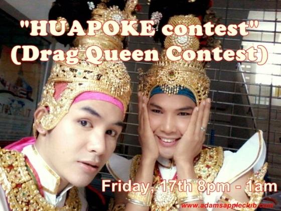 08.02.2017 - 17.02.2017 HUAPOKE contest 2017 1.jpg