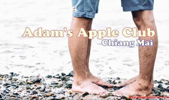 06.2017 Adams Apple Club Chiang Mai Banner