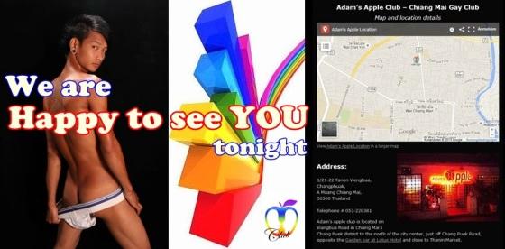 07.06.2017 Gay Adams Apple Club Chiang Mai