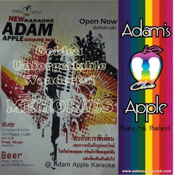 Memories Adams Apple Club Chiang Mai cc.jpg