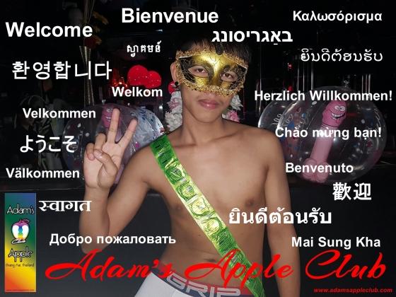 Welcome to Adams Apple Club b_Fotor.jpg