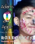 Halloween Adams Apple Gay Club ChiangMai