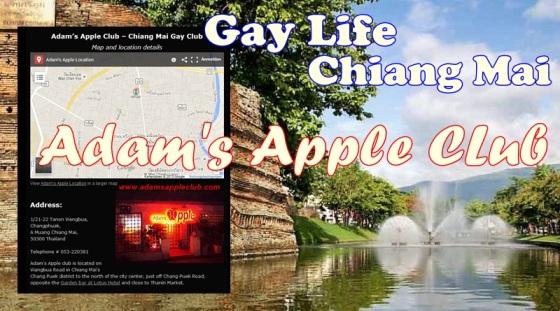 09.10.2017 Chiang Mai Gay Scene Adams Apple Club c