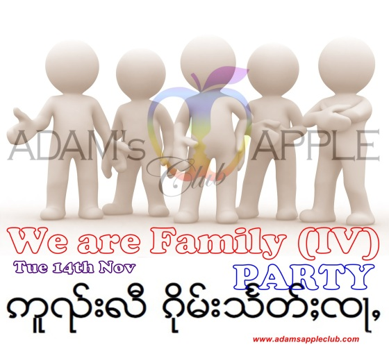 13.11.2017 We are Family IV Adams Apple Club a.jpg