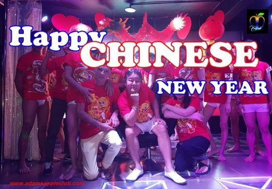 16.02.2018 Adams Apple Club Chines New Year 2018 b