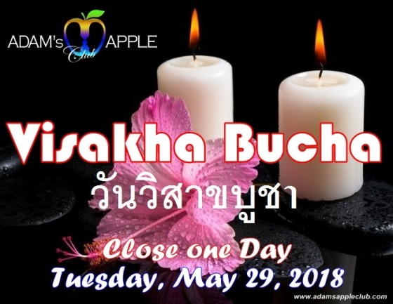 29.05.2018 May 29, Tuesday, Visakha Bucha a.jpg