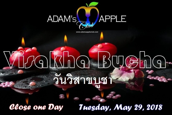 29.05.2018 May 29, Tuesday, Visakha Bucha b