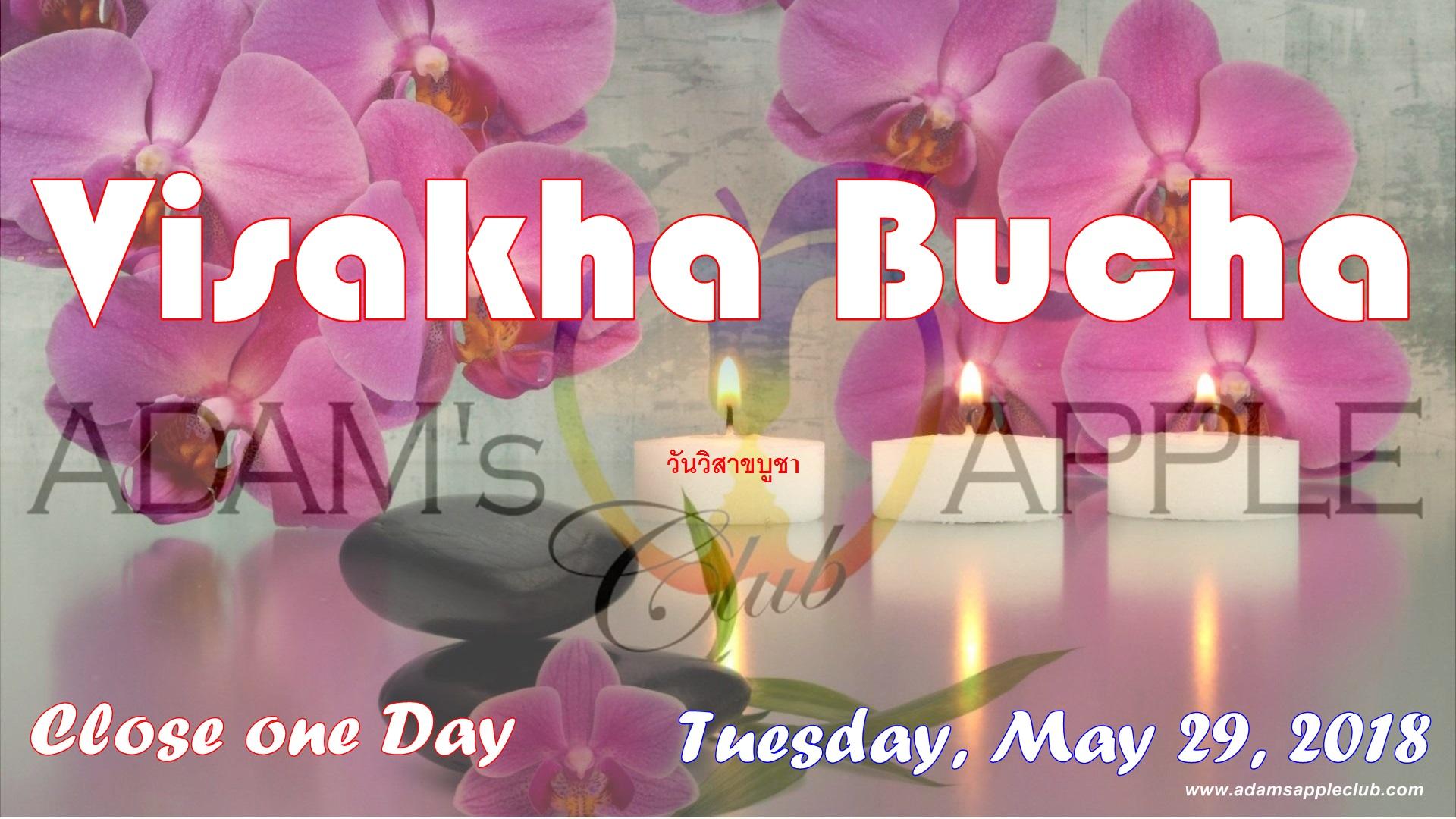 29.05.2018 May 29, Tuesday, Visakha Bucha.jpg