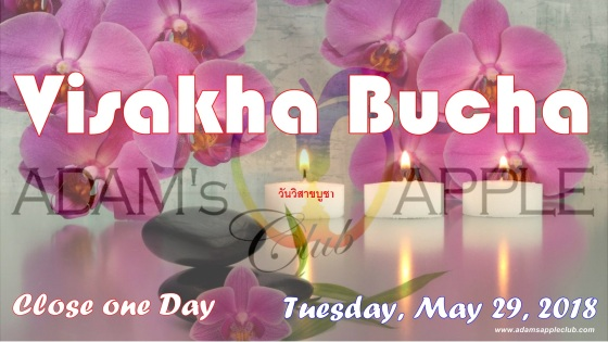 29.05.2018 May 29, Tuesday, Visakha Bucha.jpg