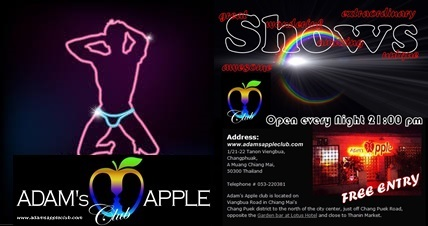 Neon Light Show Adams Apple Club g