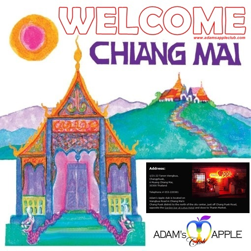 16.07.2018 Gay Places Chiang Mai 3.jpg