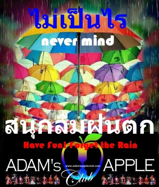 Ignore the Rain Adams Apple Club Chiang Mai