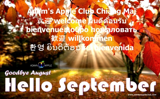 WELCOME SEPTEMBER 2018 Adams Apple Club