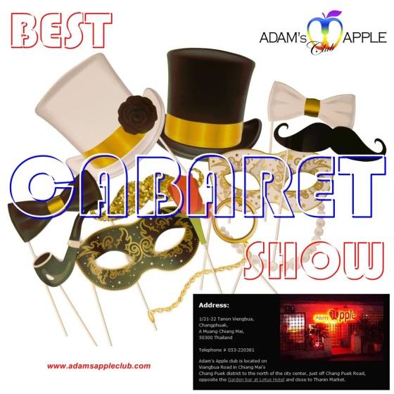 04.08.2018 Adams Apple Club BEST CABARET SHOW a