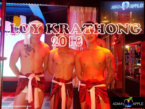 Loy Krathong 2018  Adams Apple Club Chiang Mai