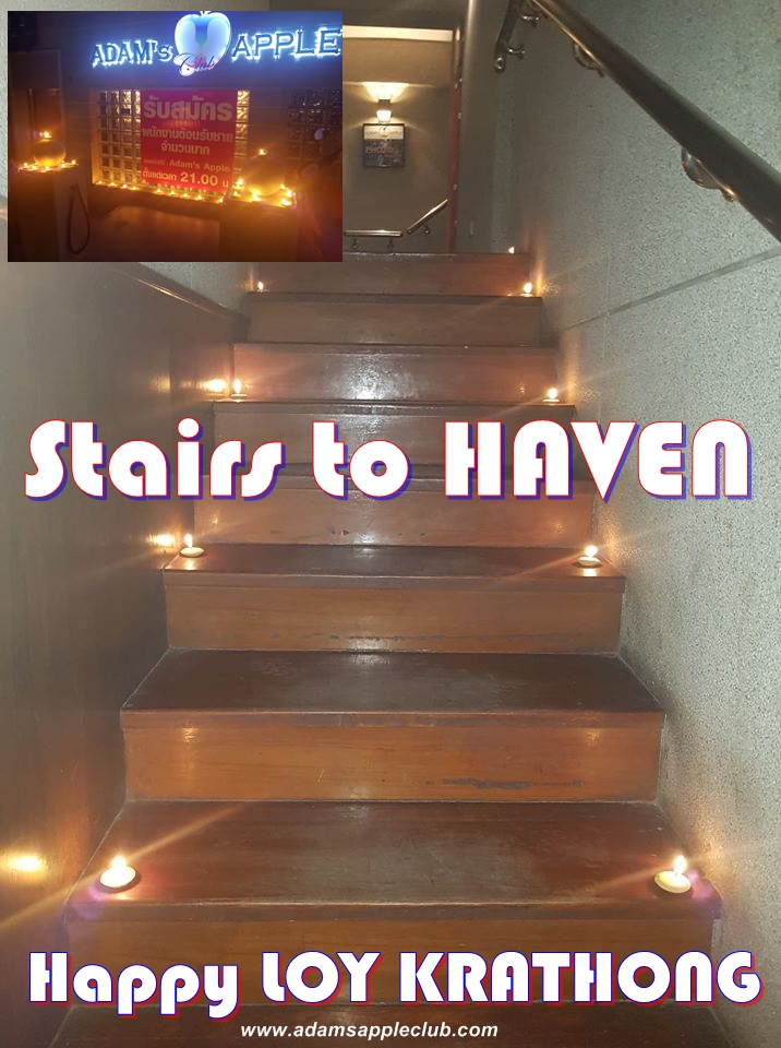 Stairs to HAVEN Adams Apple Club