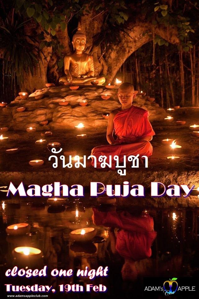 Makha Bucha Day 2019