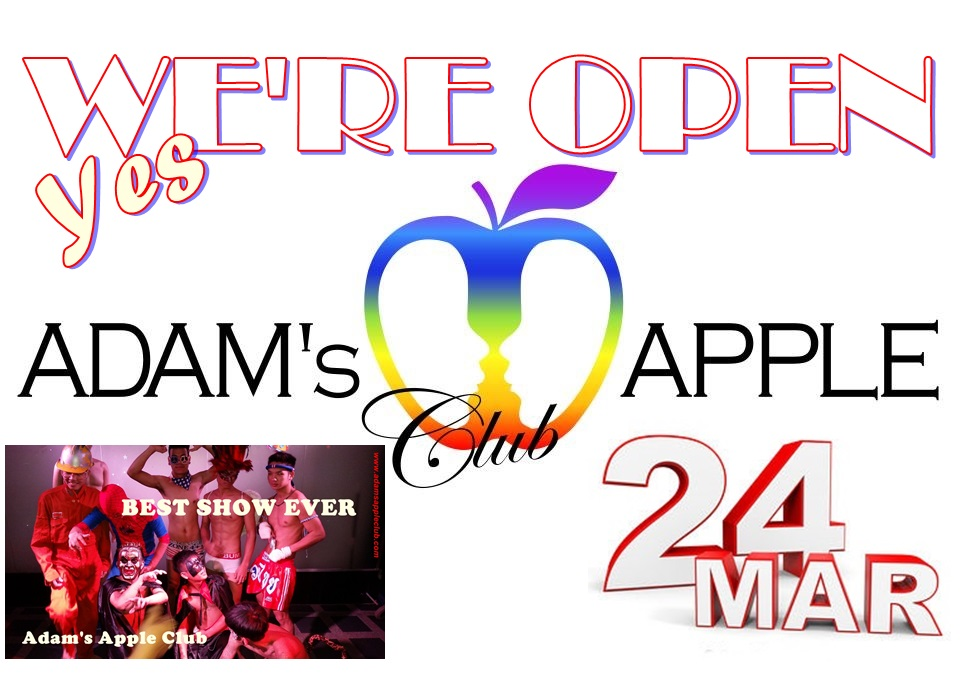 24th March Admas Apple Club open