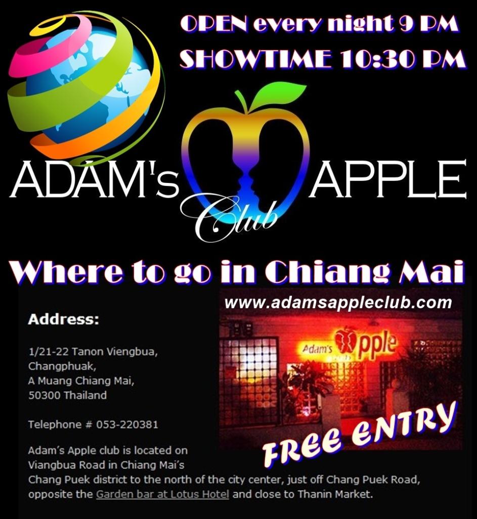 MAP Adams Apple Club CNX Host Bar