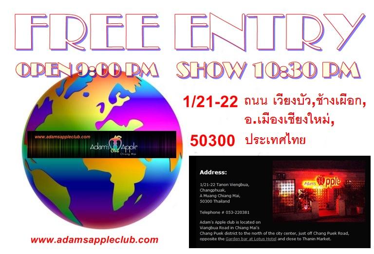 Location Adams Apple Club Chiang Mai