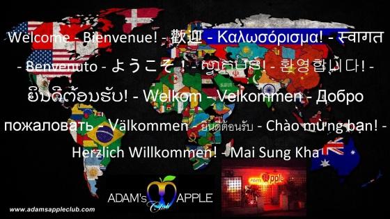 Adams Apple Club Welcome – Bienvenue