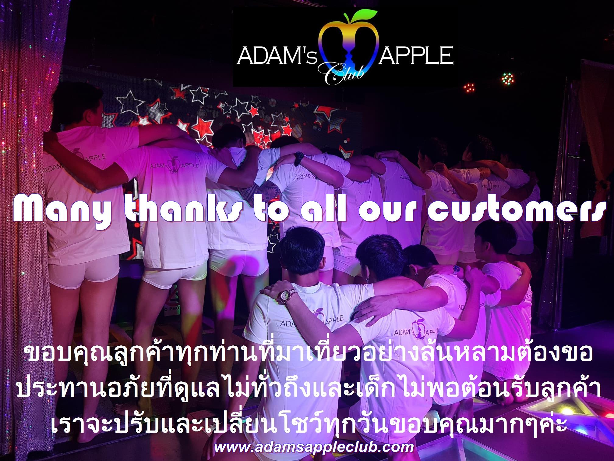 Adams Apple Club Chiang Mai Thank YOU