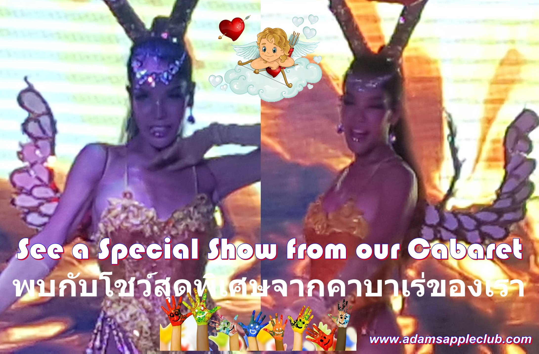 Adams Apple Club Special Cabaret Show
