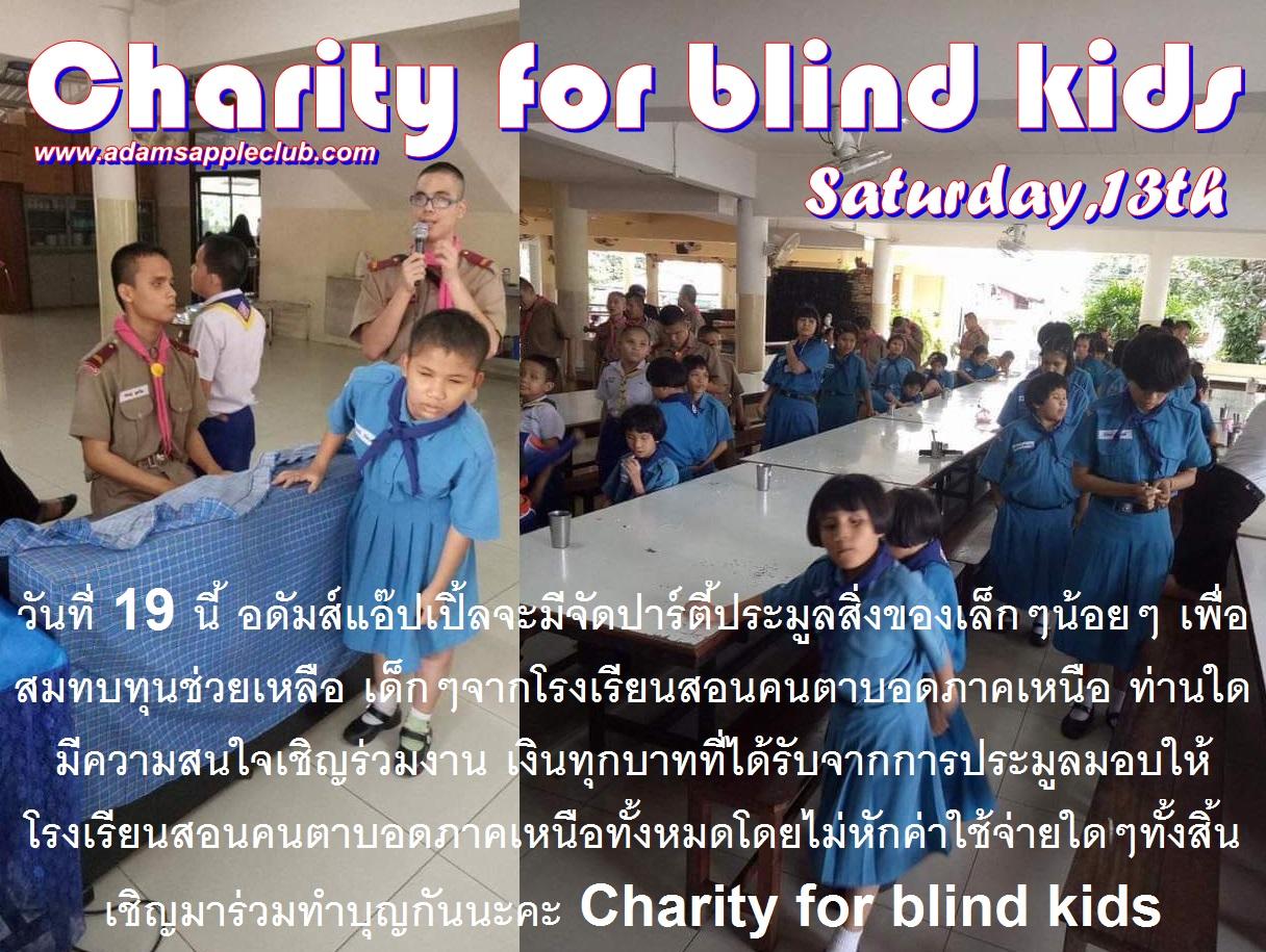 Charity Northern Blind School Adams Apple Club