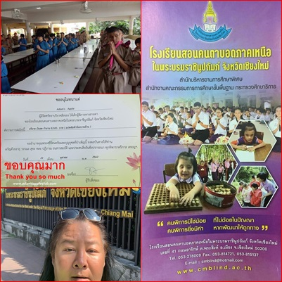 8.500 THB for Blind Kids from Adam's Apple Club