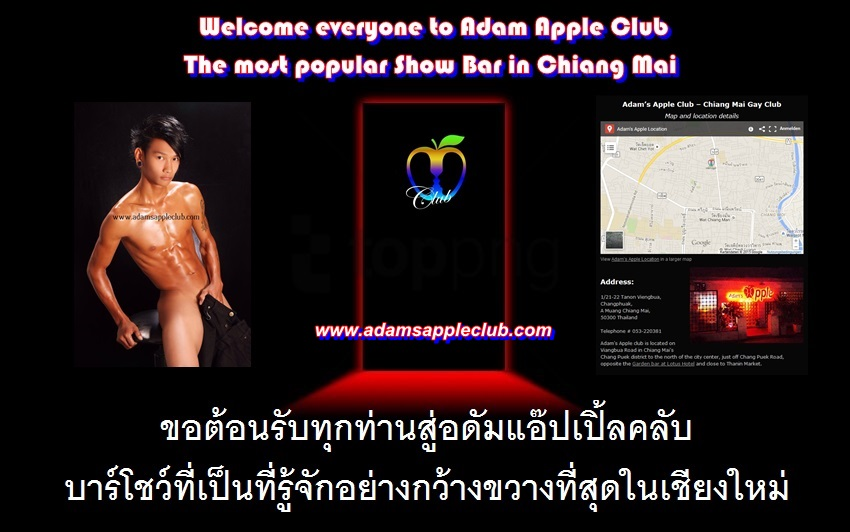Most popular Gay Bar Adams Apple Club CNX
