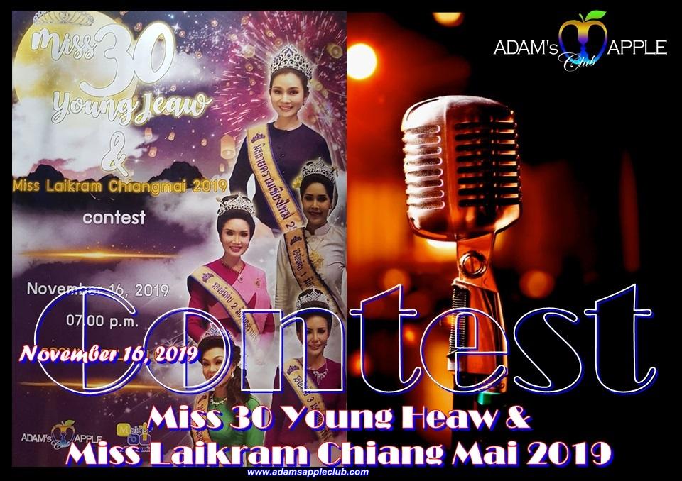 Contest Adams Apple Club Miss Laikram