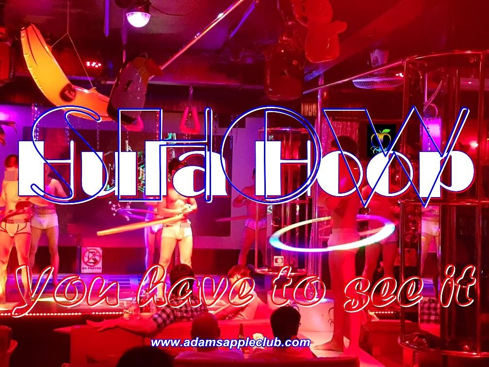 Hula Hoop Show Adams Apple Club