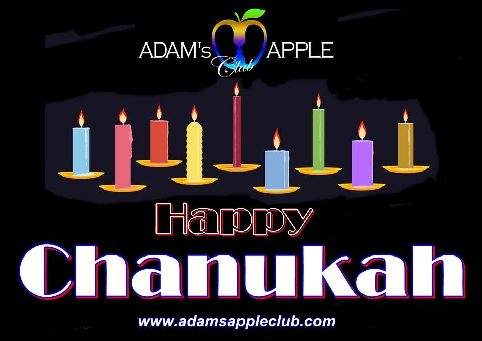 Happy Chanukah 2019 Adams Apple Club