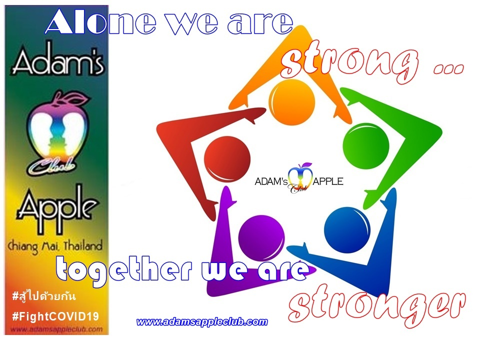 alone we are strong together we are stronger Adams Apple Club